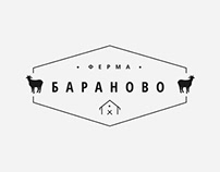 Baranovo Farm - Visual Identity