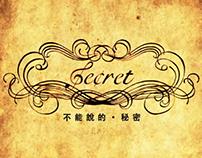 SECRET 不能說的秘密 Movie Credit