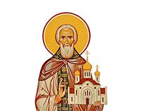 Русский православный храм преп. Сергия Радонежского