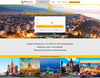 design web site