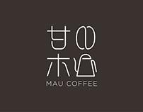 VI_MAU COFFEE