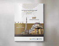 مطبوعات مؤتمر الأطعمة الحلال - جامعة سقاريا