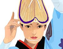 Awa Odori Festival Poster (for Minami Koshigaya)