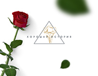 Identity for Flower delivery