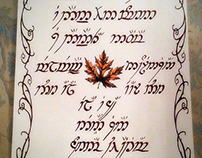 Elvish Handwriting II