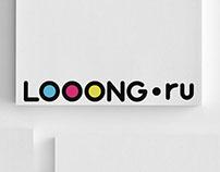LOOONG.ru Naming&Branding