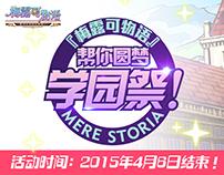 AD-banner-Mere Storia