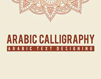 Digital Arabic Calligraphy