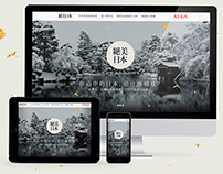 Book Promotion Website : 絕美日本 Beautiful Japan