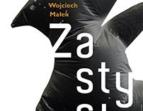 """Wojciech Malek """"Solidified"""""""