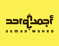 AGMAD WAHED Logo Design