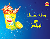 LIPTON® ICED TEA\Posters | Class Project