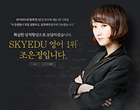 조은정 1위 PR