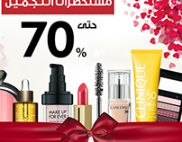Halalat.com Home Page