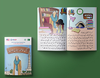 Main Fatima Jinnah Hun (Big Book)