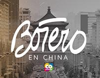 Botero en China
