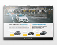 Coming soon page | Zamov-auto