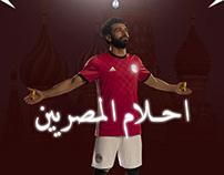 poster for egyptian team(انظر بالداخل)