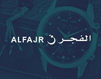 AlFajr - Corporate Identity