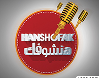 Ain Shams University - Hanshofak Event
