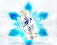 Sengur WHITE new can poster