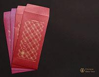 Chinese New Year 節慶 年節紅包袋設計