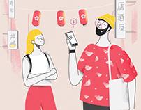 Airalo – Brand Animation