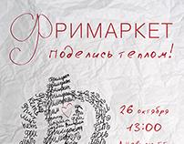 Freemarket poster
