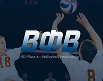 Corporate website VFV (Volleyball)