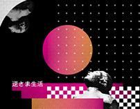 Poster Design // 1.0
