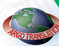 Argo Translation Branding