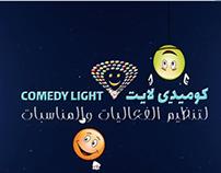 موشن جرافيك لشركة كوميدي لايت لتنظيم الفعاليات