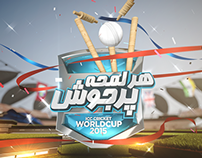 har lamha purjosh cricket worlcup2015