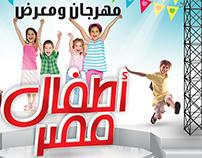 kids egypt carnival