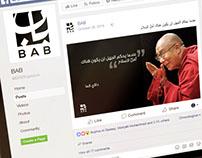 BAB Facebook page