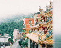 Film series : Taipei, Taiwan