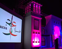 Al Ahly Club 2011 - Dubai