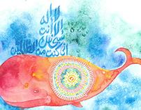 Whale - Sacred Text