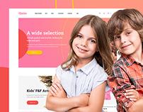 Kiddo - магазин детской одежды