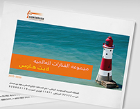 brochure Light house
