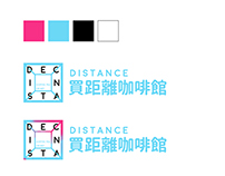 DISTANCE|business card design