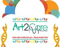 Art2Care - 57357 Hospital Campaign