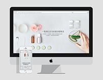 WEB | 綠藤生機-純粹保濕精華液