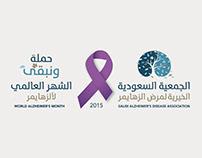 Saudi Alzheimer's Disease Association (SADA)