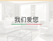 Italian Asia — furniture website
