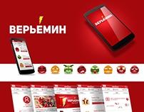 """Приложение """"Блогер ВЕРЬЕМИН"""""""