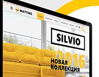 """""""МАТТЕКС"""" интернет - магазин фабрики мебели"""