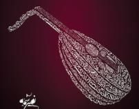 ADMAF - Naseer Shamma