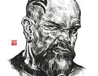 Kerry King! von SLAYER, graphite pencil drawing.