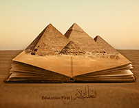 Education First| التعليم أولاً